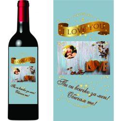 Вино за Свети Валентин 2