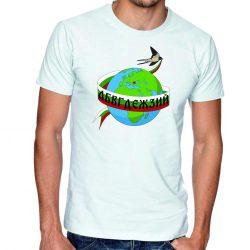 Бяла мъжка тениска - 24 Май - 3