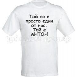 Бяла мъжка тениска - Антон
