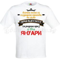 Бяла мъжка тенискa - Всички жени са... - 2