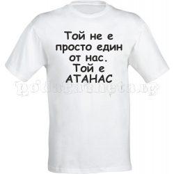Бяла мъжка тениска - Атанас