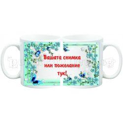 Керамична фото чаша с ваша снимка - цветя 1