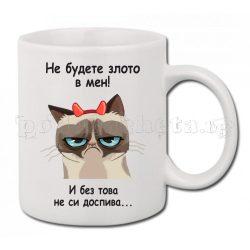 Бяла керамична чаша - Grumpy cat 8