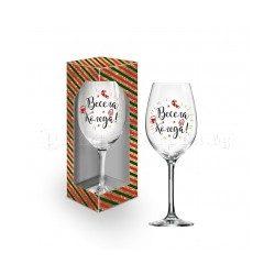 Голяма Коледна чаша за вино, 600мл, с надпис брокат-весела коледа