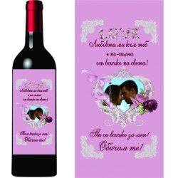Вино за Свети Валентин 1