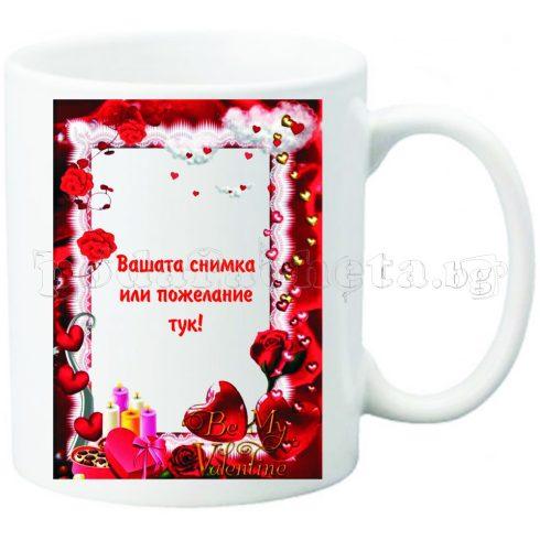 Керамична фото чаша - Свети Валентин