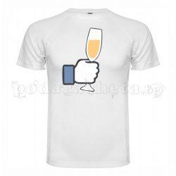 Бяла мъжка тениска - Стикер наздраве