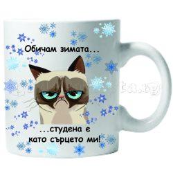 Бяла керамична чаша - Grumpy Cat 29