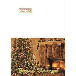 Коледна картичка - 17