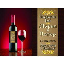 Етикет вино-26