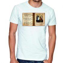 Бяла мъжка тениска - 24 Май - 2