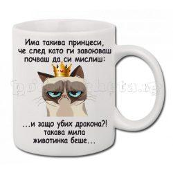 Бяла керамична чаша - Grumpy Cat 3