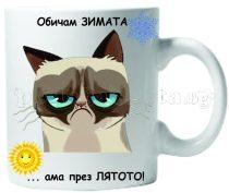 Бяла керамична чаша - Grumpy Cat 32