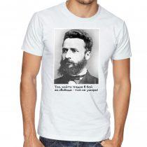Бяла мъжка тениска - Тоз, който падне в бой за свобода...
