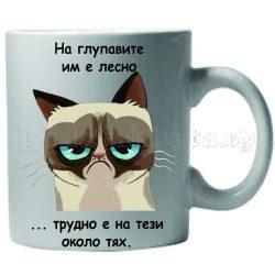 Бяла керамична чаша - Grumpy Cat 13