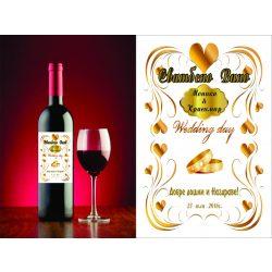 Етикет вино-21