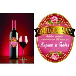Етикет вино-4