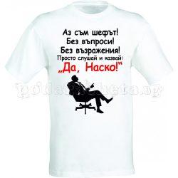 Бяла мъжка тениска - Атанас - 3