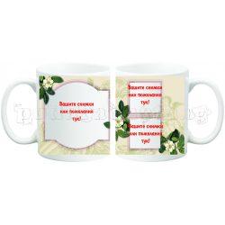 Керамична фото чаша с ваша снимка - цветя 2