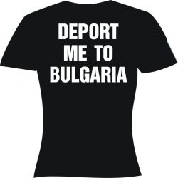 Тениска - Deport me to Bulgaria