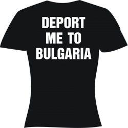 Тениска - Deport me to Bulgaria