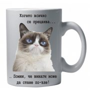 Бяла керамична чаша - Grumpy Cat 46