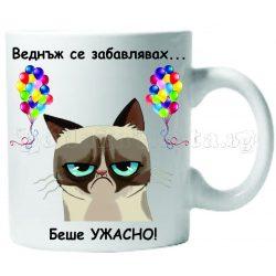 Бяла керамична чаша - Grumpy Cat 27