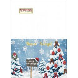 Коледна картичка - 14