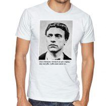 Бяла мъжка тениска - Ако спечеля...