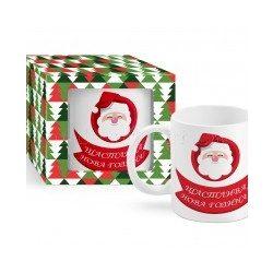 """Коледна чаша с Дядо Коледа в кутия """"Щастлива Нова Година"""""""