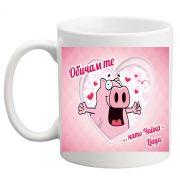 Забавна керамична чаша - Обичам те...като чайка-цаца