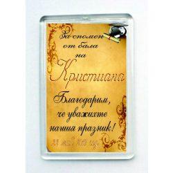 Магнит за хладилник Абитуриенти - 7