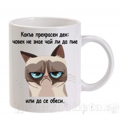 Бяла керамична чаша - Grumpy Cat 21