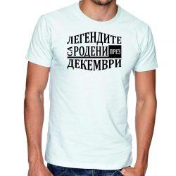 Бяла мъжка тениска FOTL легендите са родени през декември