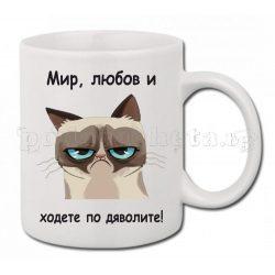 Бяла керамична чаша - Grumpy Cat 10