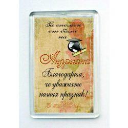 Магнит за хладилник Абитуриенти - 8