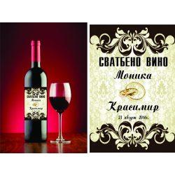Етикет вино-25