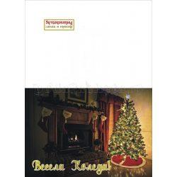 Коледна картичка - 22