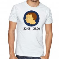 Бяла мъжка тениска - Зодия Близнаци