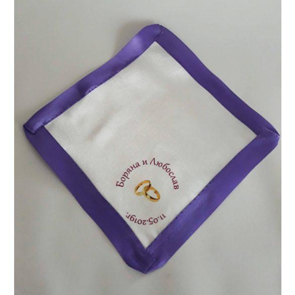 Сатенена кърпа