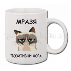 Бяла керамична чаша - Grumpy Cat 7