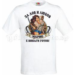 Бяла мъжка тениска - Лов и риболов