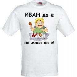 Бяла мъжка тениска - ИВАН да е, на маса да е! - 2