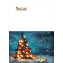 Коледна картичка - 28
