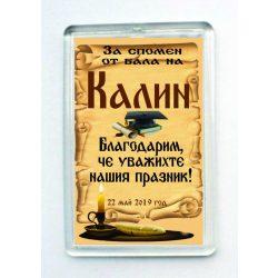 Магнит за хладилник Абитуриенти - 10