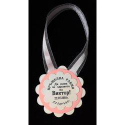 """Етикет за Кръщене """"Нежно розово"""" 24"""