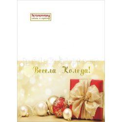 Коледна картичка - 24