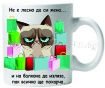 Бяла керамична чаша - Grumpy Cat 37
