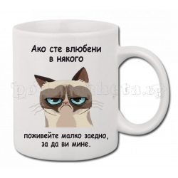 Бяла керамична чаша - Grumpy Cat 6