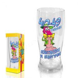 Забавна стъклена чаша за бира - 40-49 години